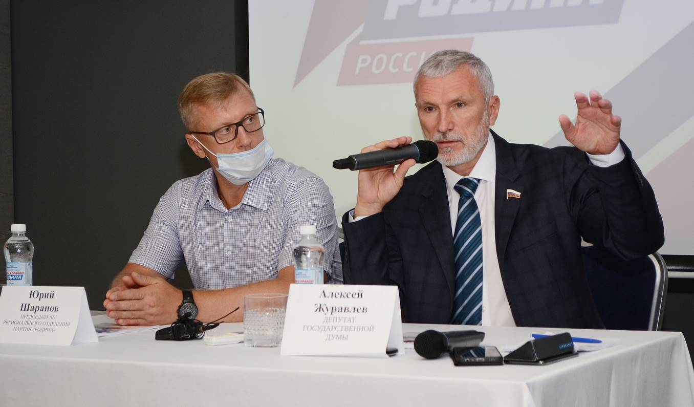 Алексей Журавлёв: «Кострома может стать лицом России»